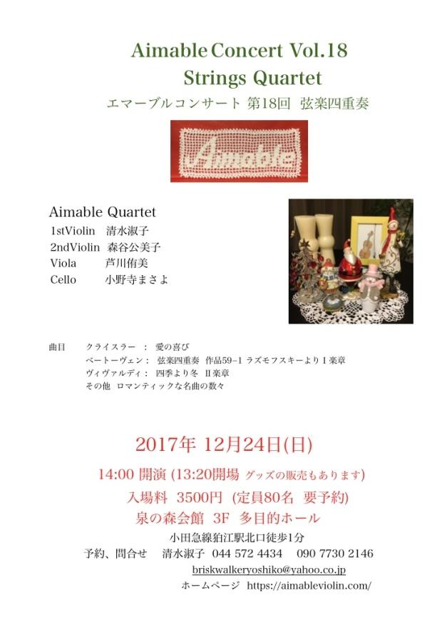 AA948388-079A-4329-894E-A5FAE6DF5961
